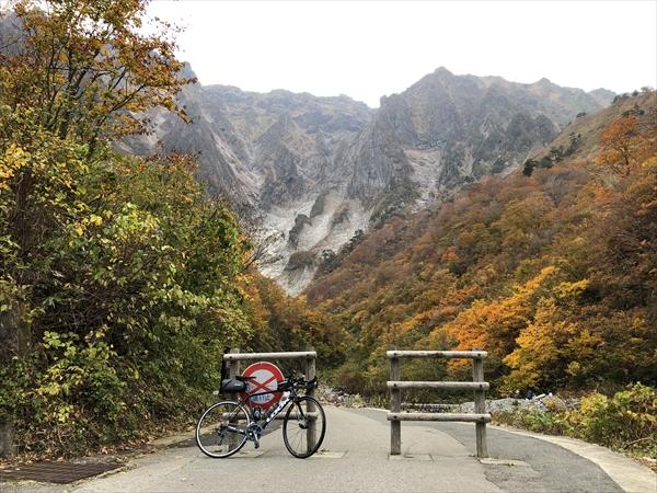 谷川岳・一ノ倉沢への紅葉狩りライド